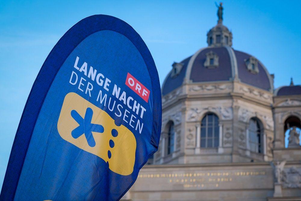 オーストリアの美術館巡りがお得な恒例イベント「美術館の長い夜」