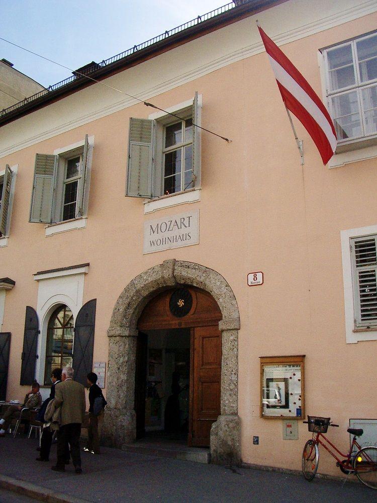 2.モーツァルトの住居/ザルツブルク
