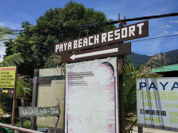 「パヤ」の港からすぐ!観光地化されすぎていない素朴な雰囲気が魅力。
