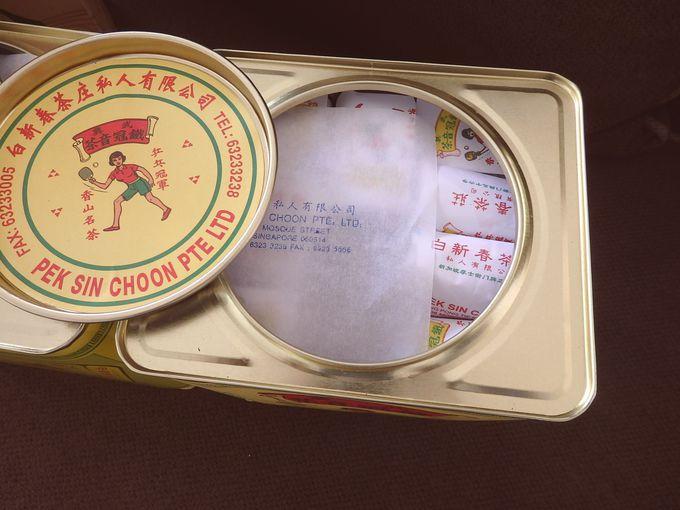 お土産にぴったりな個包装のお茶