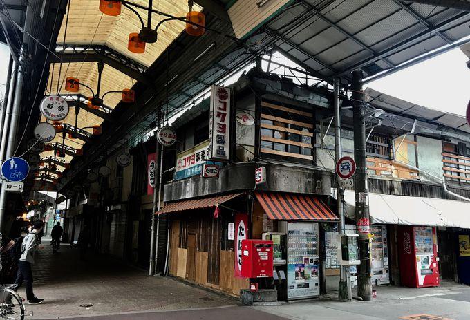 西成商店街エリアでタイムスリップ!