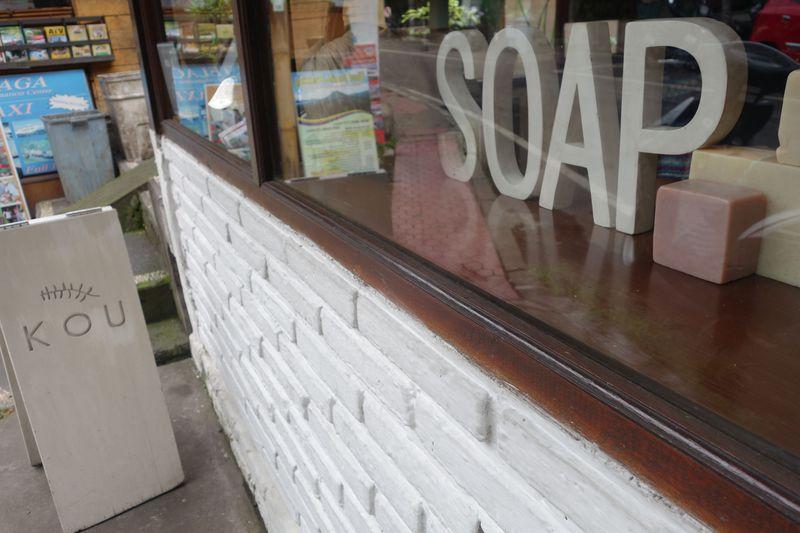 お土産にも最適!バリ島ウブドで買える2大手作り石鹸