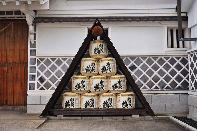 9.賀茂鶴酒造/広島