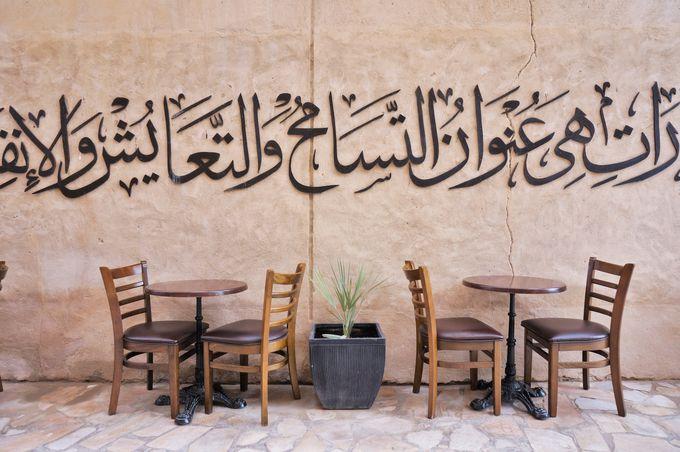 中東の異国情緒が溢れる「アル・ファヒーディ歴史地区」