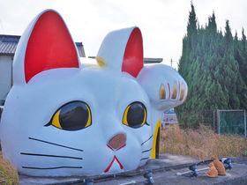 巨大招き猫がお出迎え!愛知県の焼き物の町「常滑」