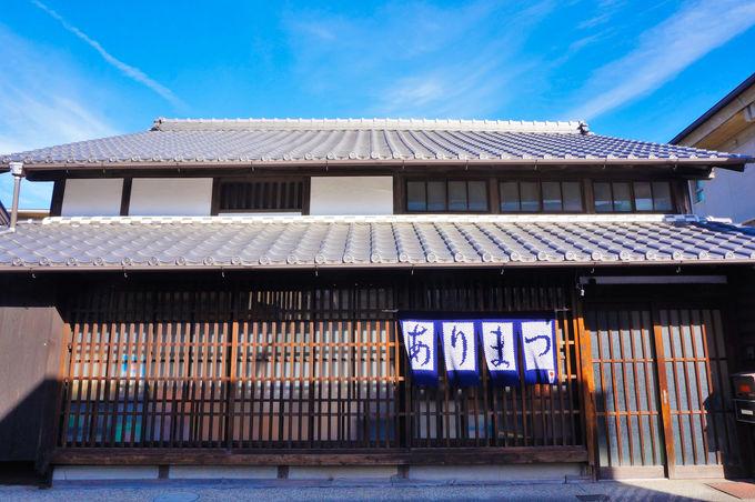 名古屋駅から20分!レトロな町並みが残る「有松」