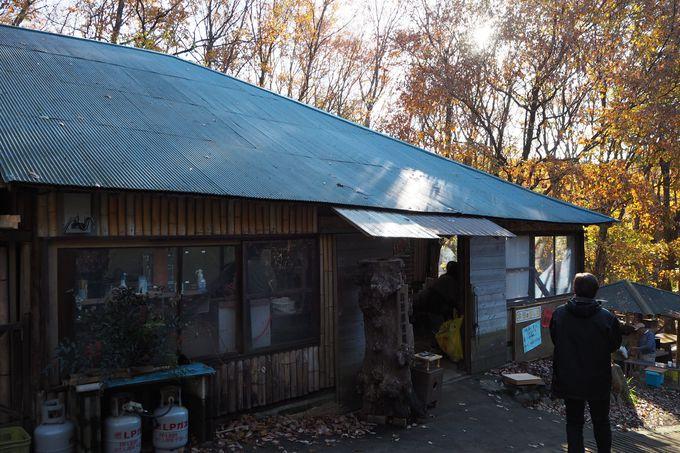 世界遺産韮山反射炉の近くにある体験施設「高原倶楽部」