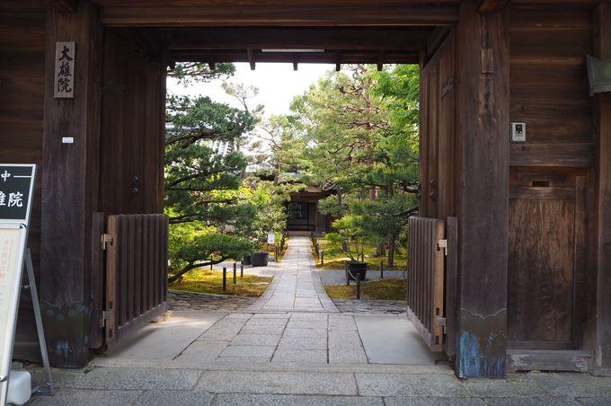 臨済禅最大派・大本山妙心寺山内にある大雄院