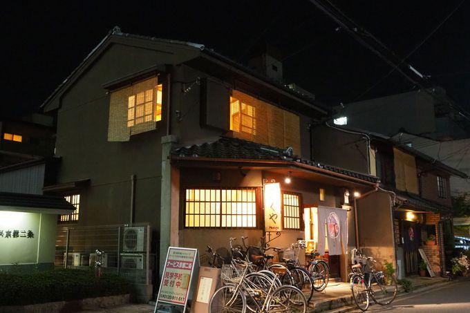 120年前に建てられた京町屋にステイ