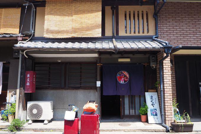 14. 歴史ある京町屋を一棟借りした母娘旅