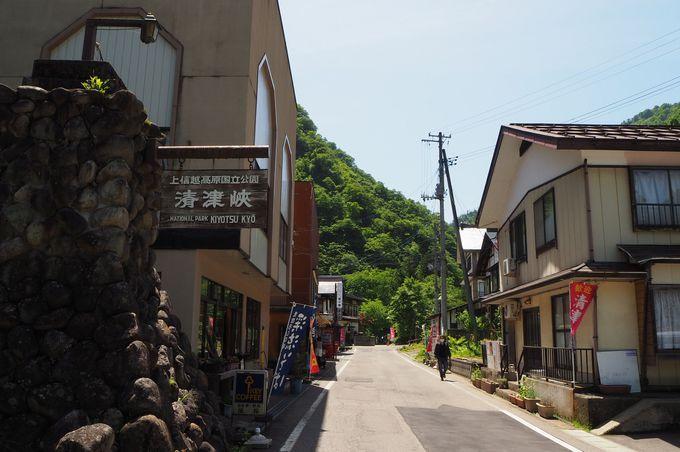 歴史ある景勝地「清津峡」
