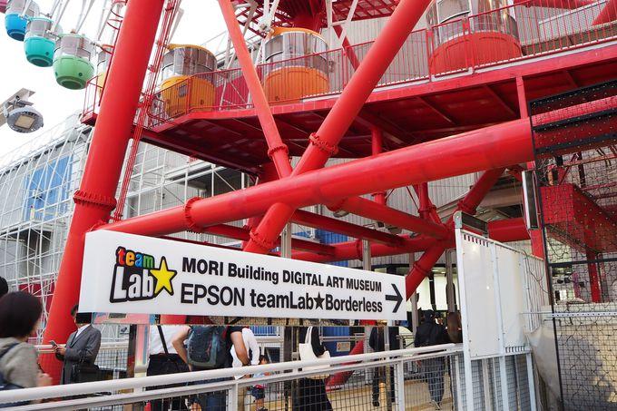 チームラボの最新ミュージアムがお台場パレットタウンに誕生