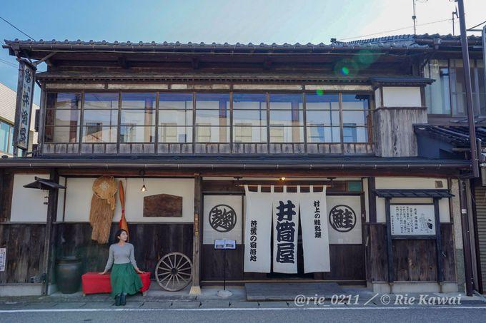 新潟県村上グルメと言えば鮭!「きっかわ」の千年鮭