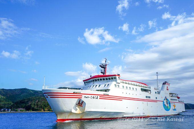 西ノ島へはのんびり船の旅