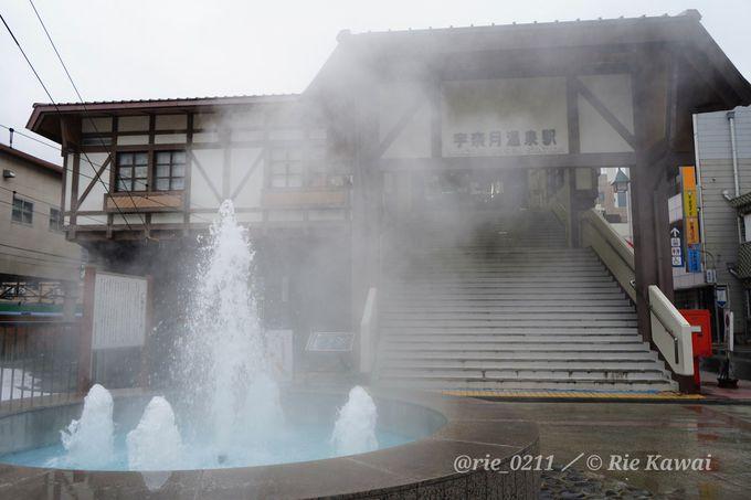 大正時代から愛される「宇奈月温泉」
