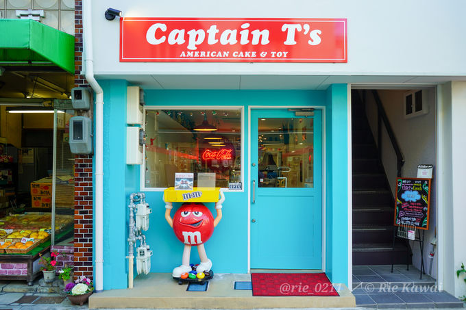レトロアメリカンなカフェ「CAPTAIN T'S」