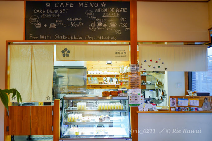 光秀愛があふれるカフェ「明智茶屋」
