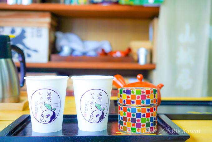 老舗「山城屋茶舗」で日本茶テイクアウト&マイお茶缶づくりも