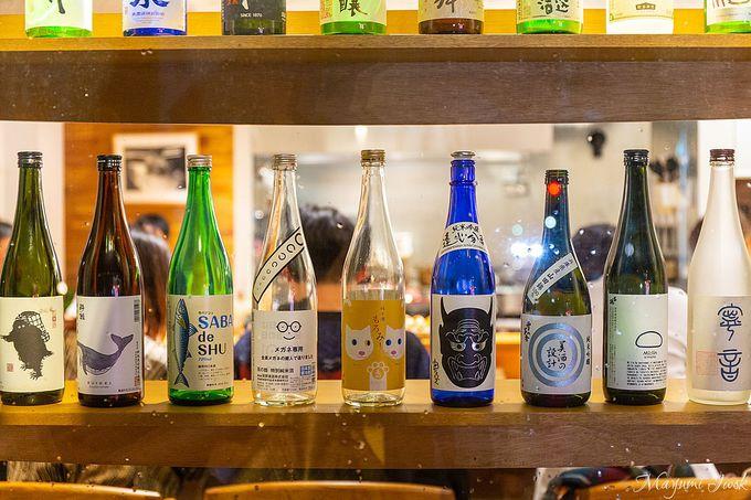 日本酒初心者から上級者まで楽しめる