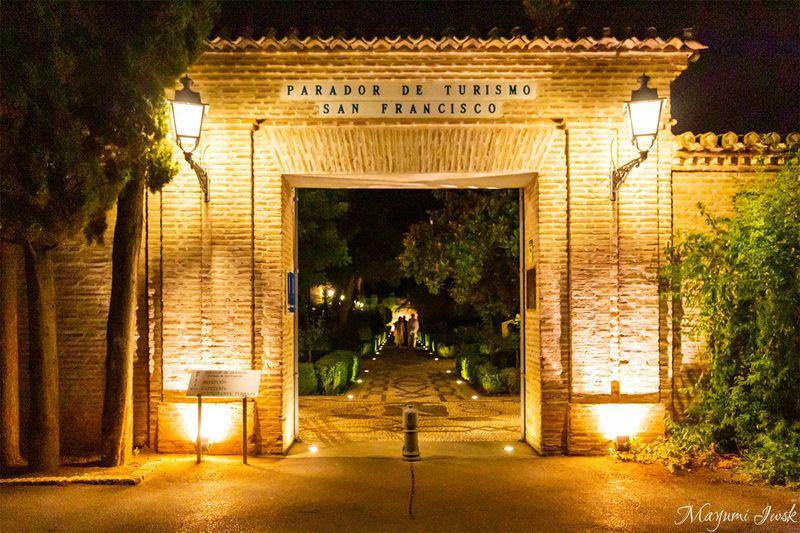 アルハンブラ宮殿内に泊まれる「パラドール・デ・グラナダ」