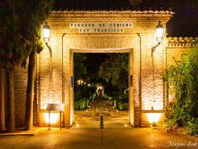 世界遺産アルハンブラ宮殿内に宿泊できる「パラドール・デ・グラナダ」