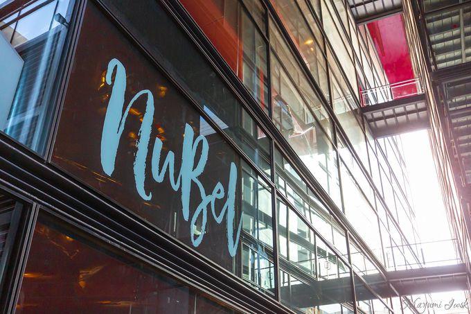 併設のレストラン「ヌーベル」でグルメを楽しむ