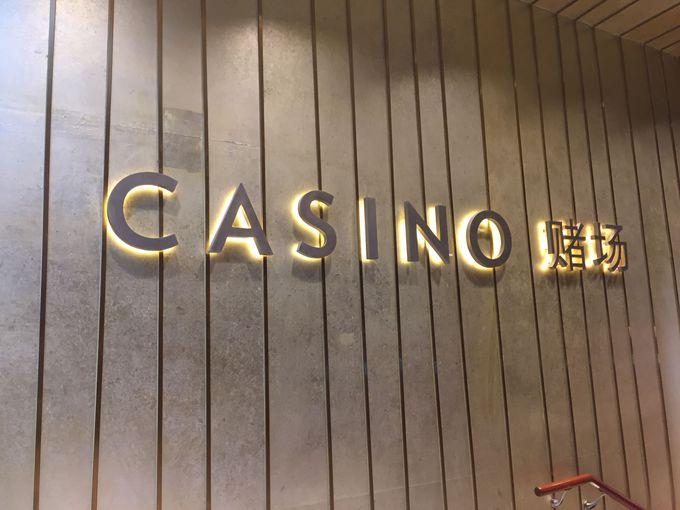 「ザ・ショップス」は24時間営業のカジノを併設