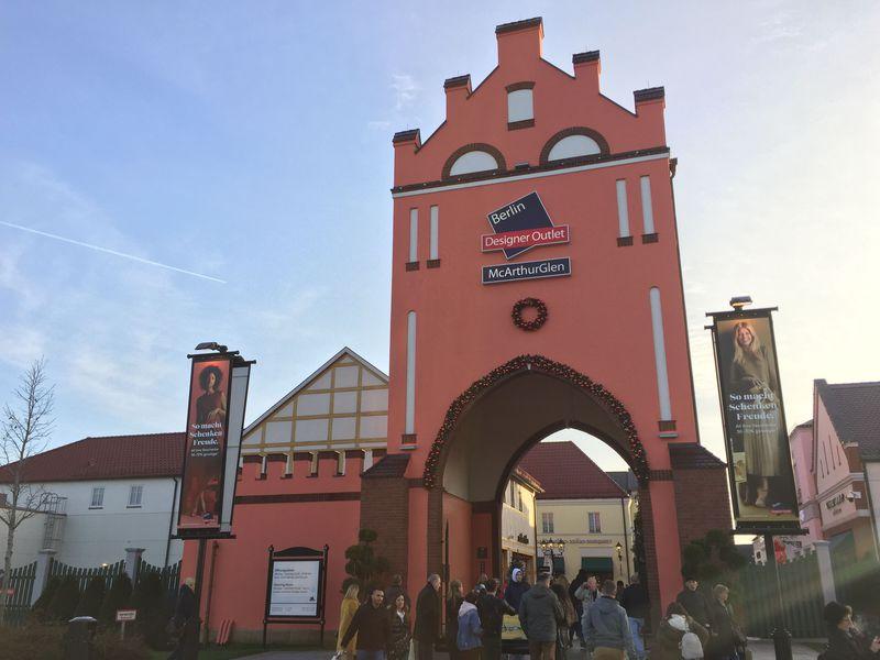 ベルリンのアウトレットDesigner Outlet Berlinでお土産&ショッピング!