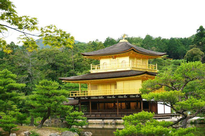 午後:京都観光の王道「金閣寺」へ