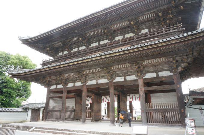 金閣寺から徒歩30分:仁和寺