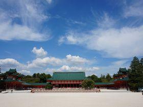 意外と新しい京都・平安神宮は、平安京朝堂院を模した社殿だった!