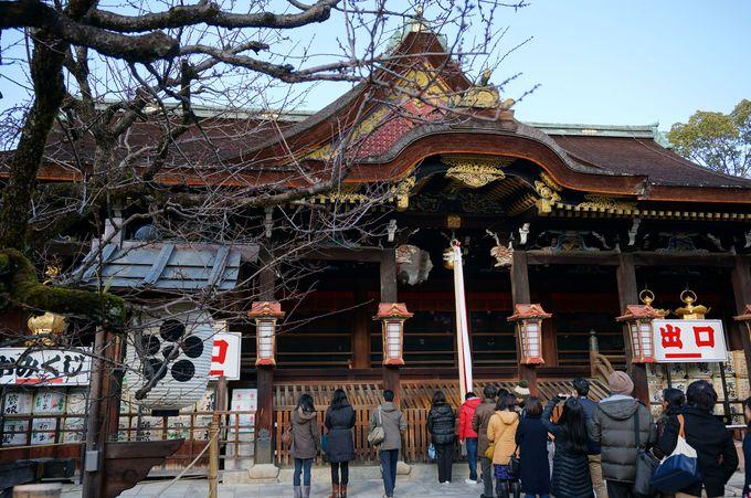 金閣寺から徒歩25分:北野天満宮