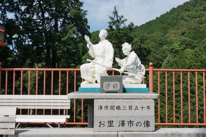 壺坂霊験記(つぼさかれいげんき)