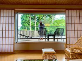 極上の癒し空間!箱根の自然を愛でる宿「箱根強羅 白檀」