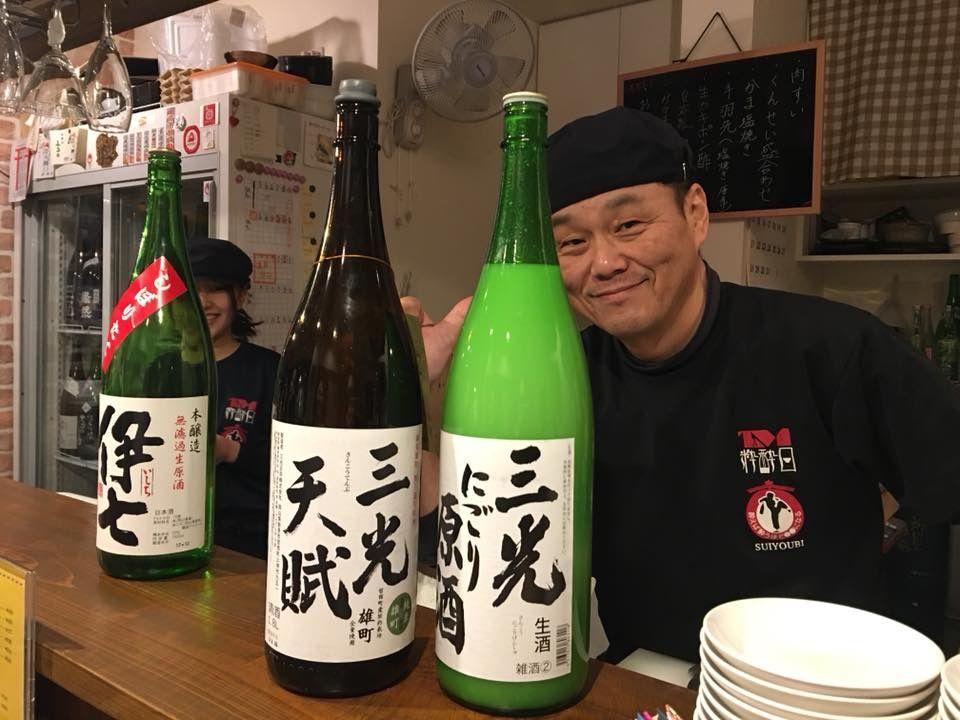 岡山・備中のお酒の魅力を味覚で知る