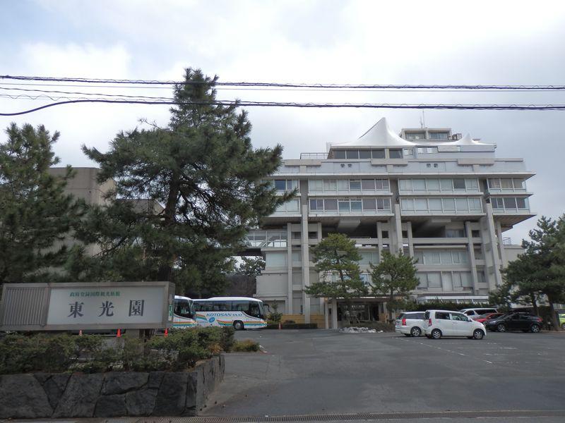 山陰女子旅の立ち寄りにおすすめ!鳥取・皆生温泉「東光園」
