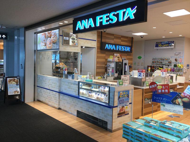 ふわっふわの濃厚クリーム!「ANA FESTA・レアチーズシュー」