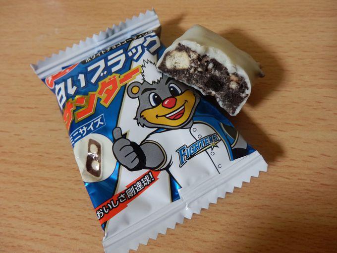 大量にお土産を渡すならコレ!「有楽製菓・白いブラックサンダー」