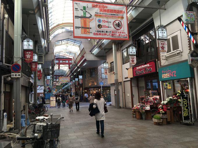 大阪ゲストハウス桜名物タコパに参加しよう!