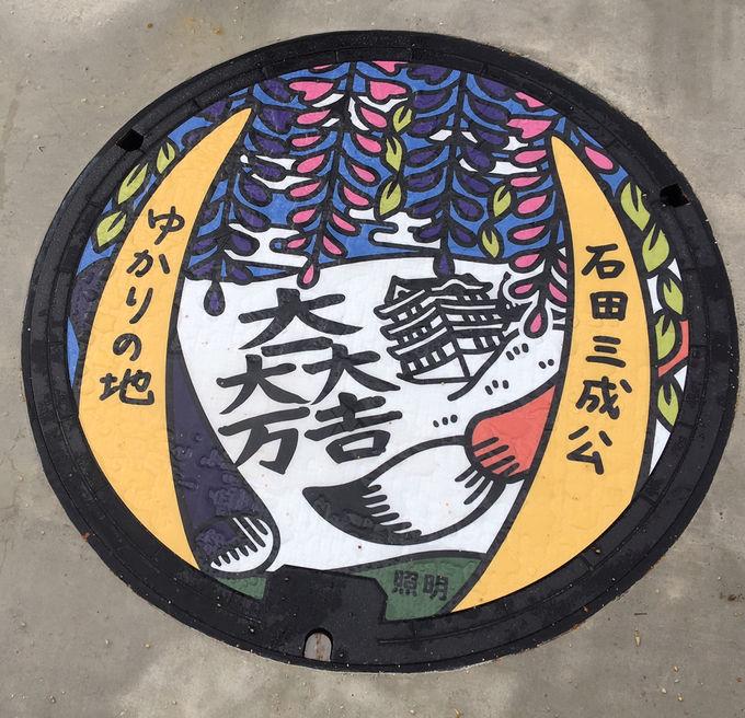 三成の夢の跡を垣間見る!龍潭寺