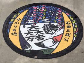 知って!味わう!石田三成が愛した滋賀・湖北湖東地方巡り