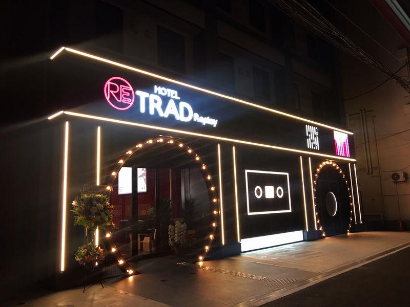 ここはクラブ!?大阪ミナミの個性派ホテル「TRAD Replay 千日前」