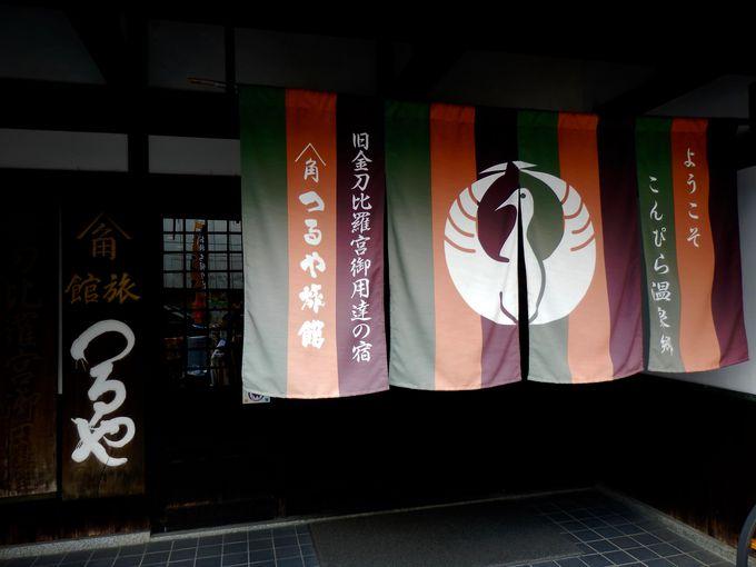 歌舞伎役者もご贔屓!江戸時代から続くつるや旅館