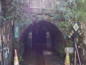 九フン繁栄の陰を知る!台湾平渓線ねこ村「猴トン(ホウトン)」の炭鉱体験