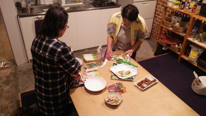 親子でキッチンにて調理&夜景ディナー