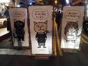 台湾・台南1日まるっと朝から夜まで!充実観光モデルプラン