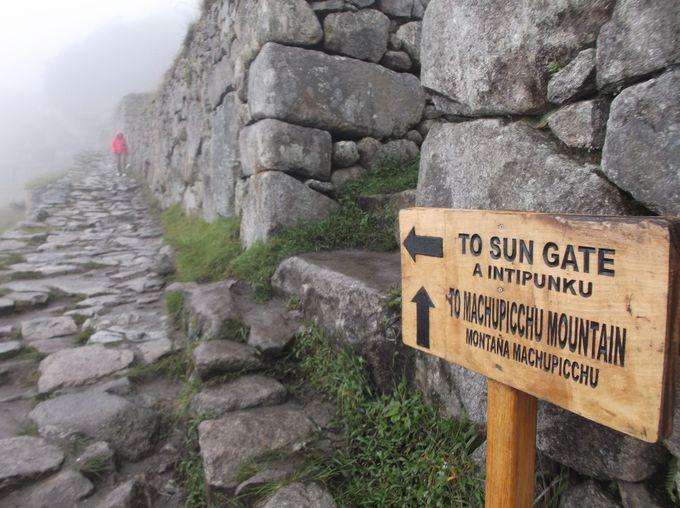 14:00〜19:00:インカ橋・太陽の門・オリャンタイタンボ