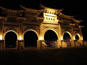 台北市必見のライトアップ!台北101・中正紀念堂など5選