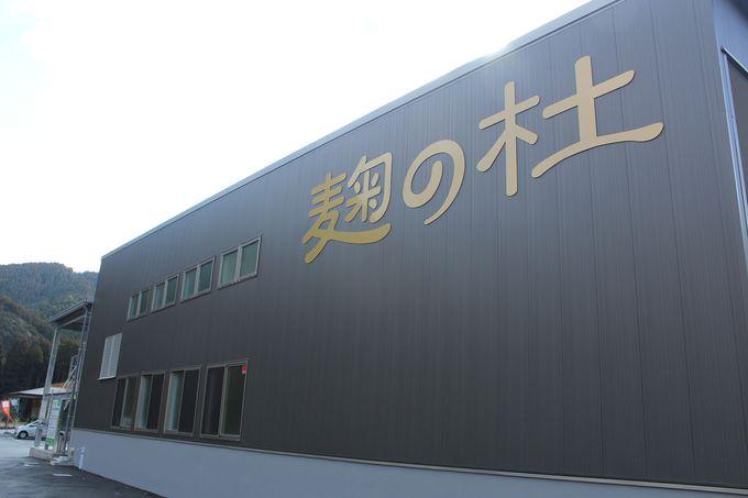 甘酒工場とファクトリーショップが堂々のオープン!