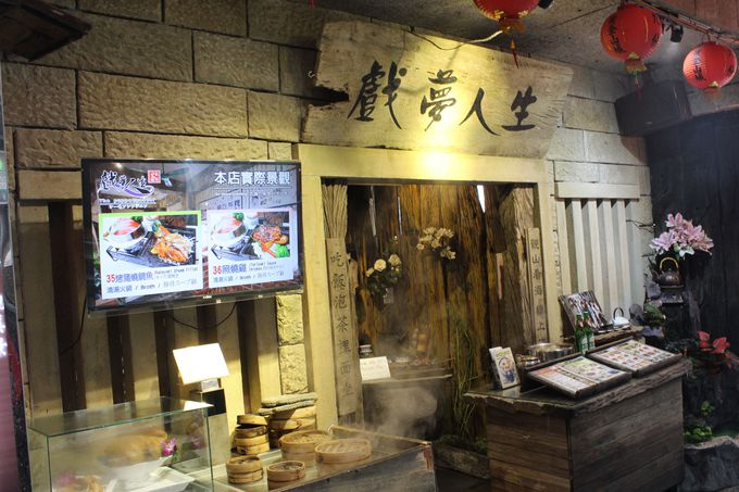 台湾の映画レトロなレストラン?